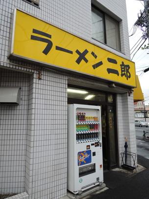 (店舗外観)