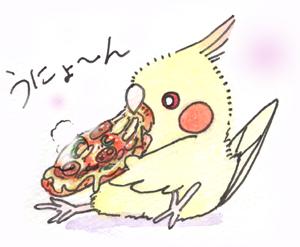 ピザ2300