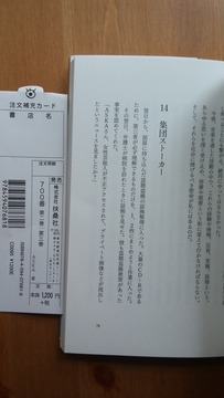20170218_081759