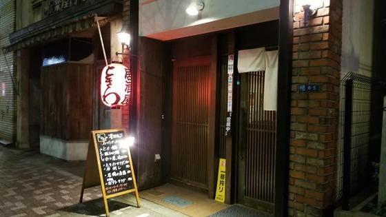 20.01_tokiwa000