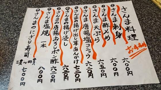 10_yama003