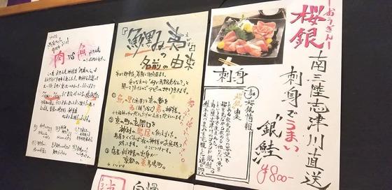18.10_toriiebisu010-1