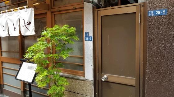 19.04_makotoya000