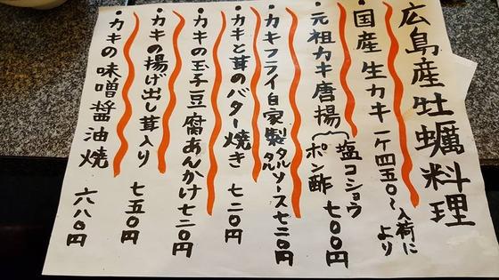 11_yama012