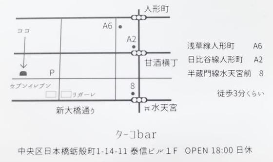 18.10_taakobar013