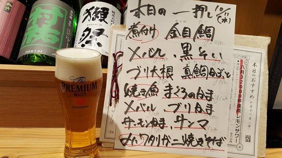 10_uokin002-1