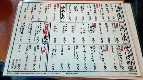 19.05_mantensakaba013