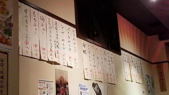 20.01_tokiwa000-3