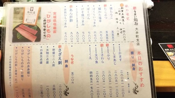 19.10_sushikan010
