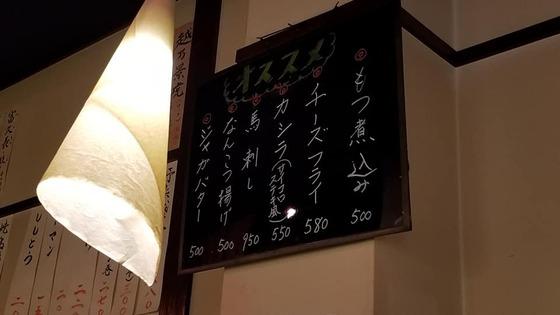20.01_tokiwa000-1