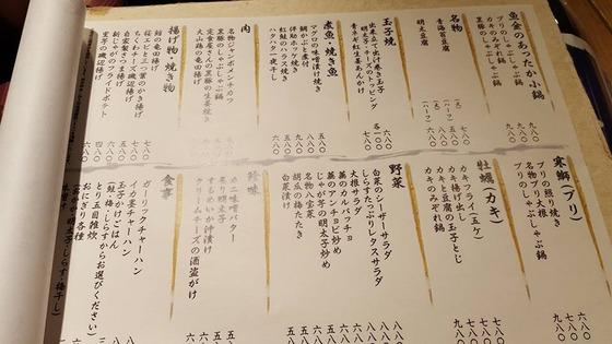 10_uokin002-3