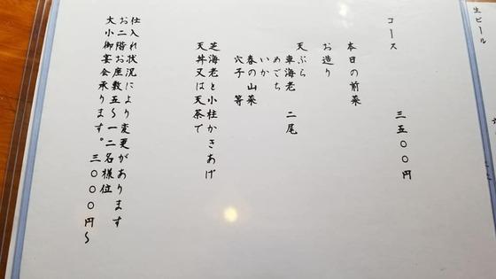 19.04_makotoya012