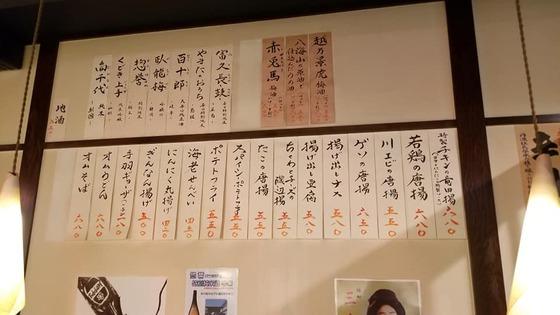 20.01_tokiwa000-4