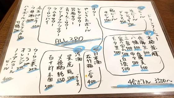 20.02_yajikita011