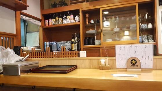 18.07_makotoya000-4