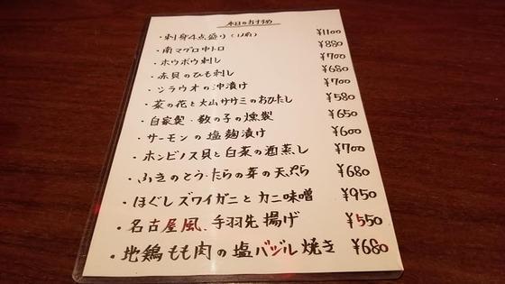 20.02_kakashi111