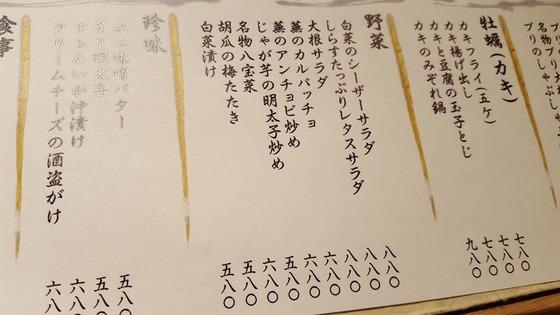10_uokin002-4