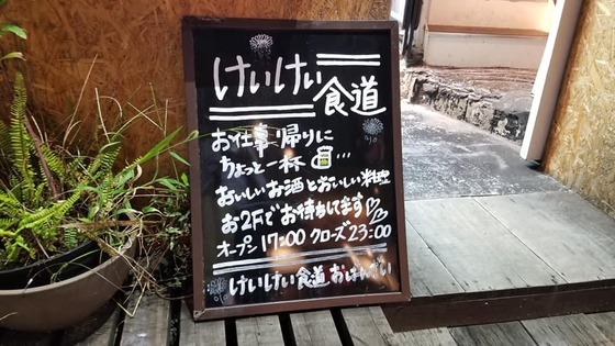19.09_keikei000