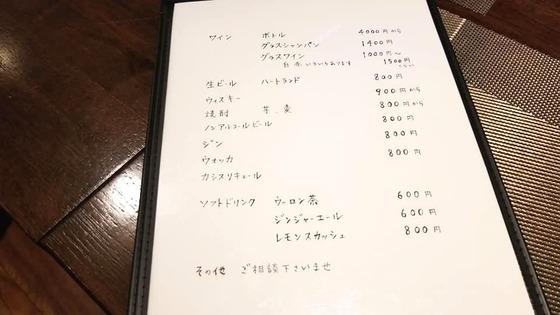 18.10_taakobar011
