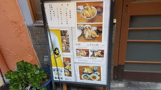 18.07_makotoya000-1