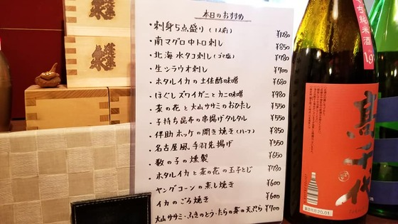 20.02_kakashi210