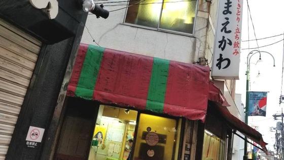 19.10_maekawa000