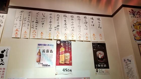 20.01_tokiwa000-2