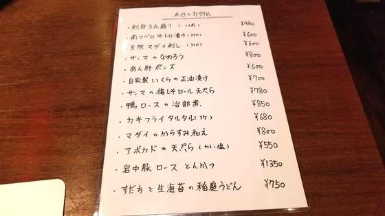 18.10_kakashi010