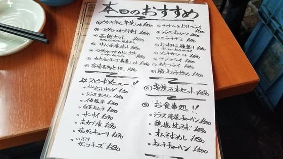 19.05_mantensakaba030