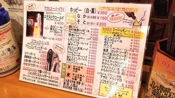 19.04_kadokura011