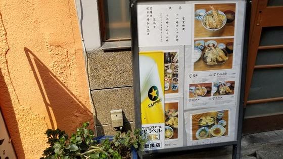 19.04_makotoya000-1