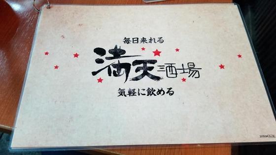 19.05_mantensakaba011