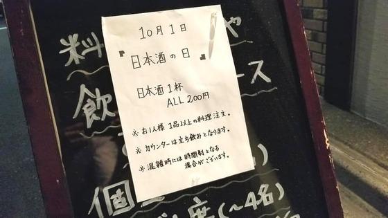 18.10_kakashi000-1