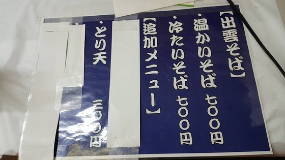 11_ooedowaen002-5