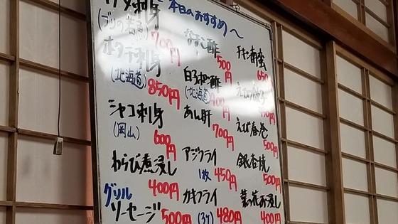20.01_funachu100-2