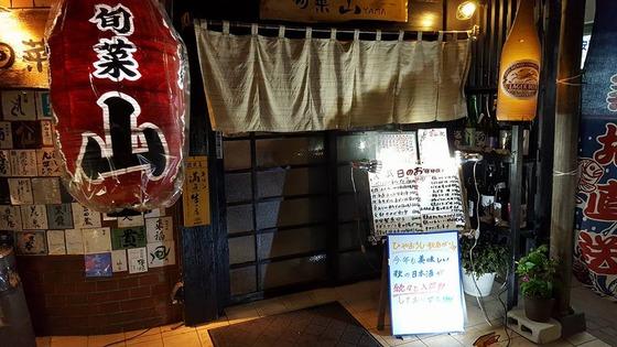 10_yama001