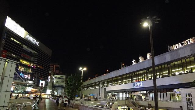 1200px-JR_Omiya_Station_West_Exit_Night