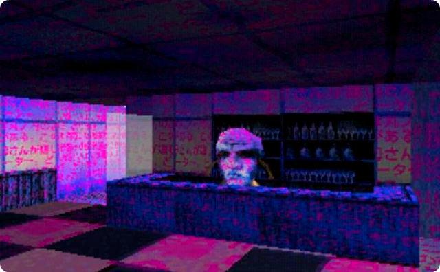 LSD-GAME