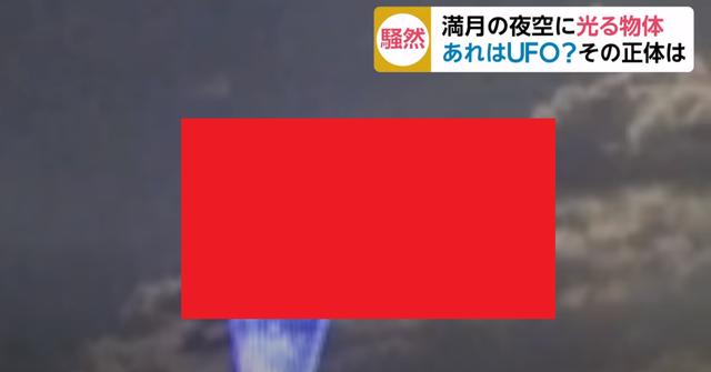 SnapCrab_NoName_2021-10-2_13-2-6_No-00