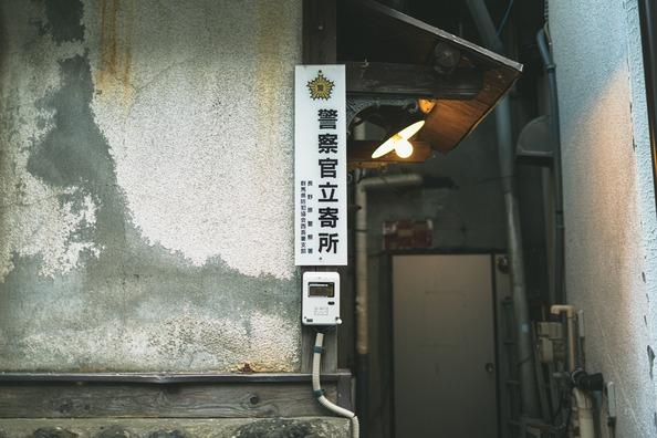 susipaku211-app92806_TP_V