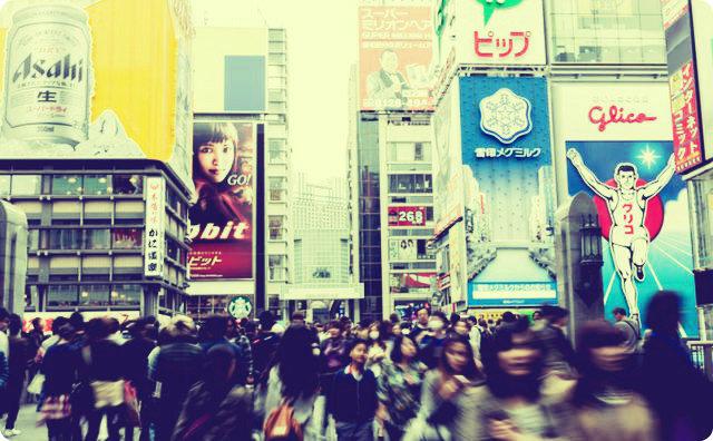 大阪、わけのわからない体験