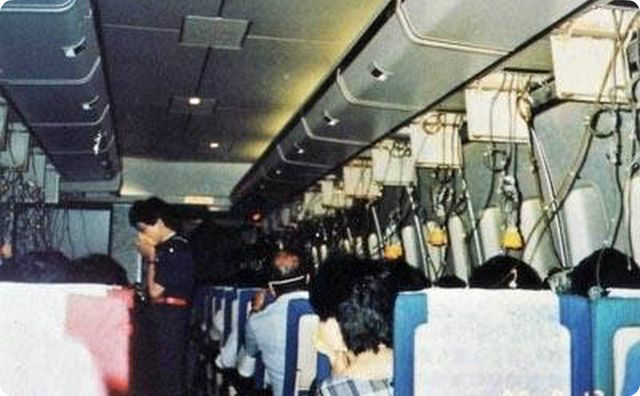 旅客機墜落の直前の写真