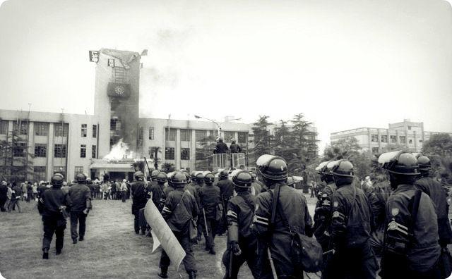 戦後の左翼