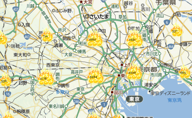 SnapCrab_NoName_2020-3-17_15-29-48_No-00