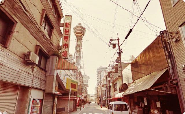 大阪、通天閣、新世界
