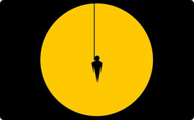首吊り自殺