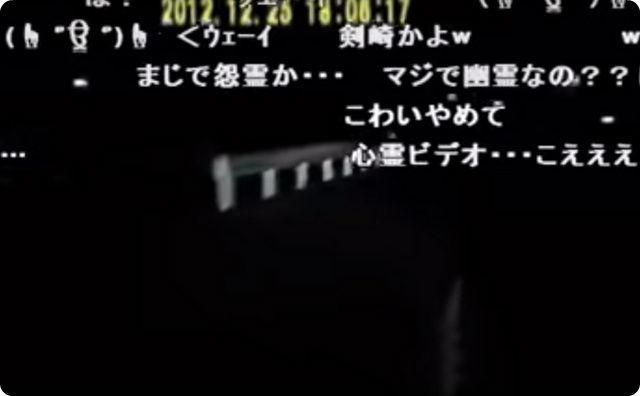 YouTube心霊動画