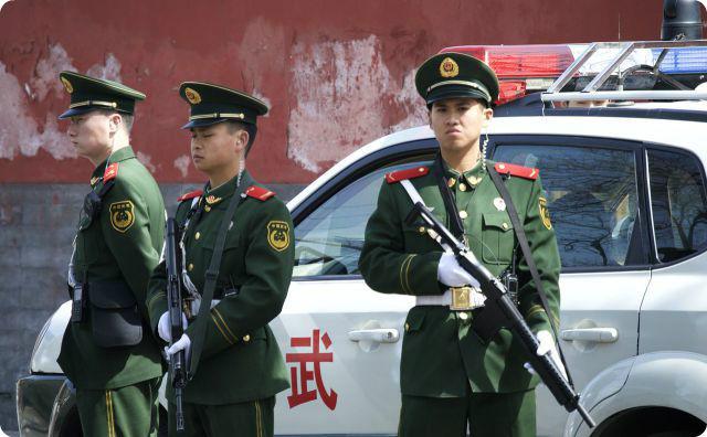 中国、警察