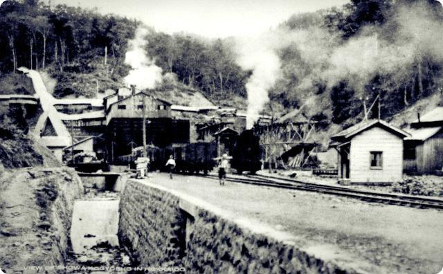 北海道昭和炭鉱