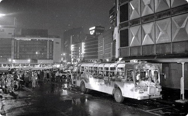 新宿西口バス放火事件